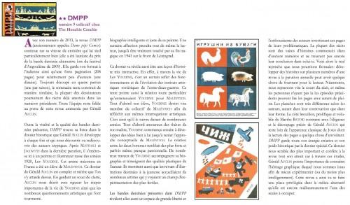 dmpp_avis_des_bulles