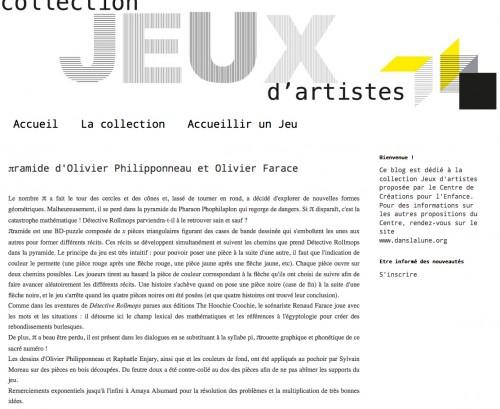 centre_de_créations_pour_lenfance